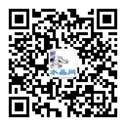 水晶网 微信公众号