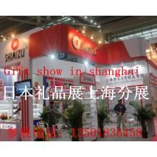 2016上海针织展/上海针织内衣展
