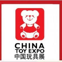2016年上海玩具展