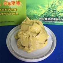 高温轴承润滑脂 耐高低温黄油