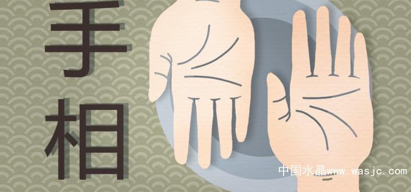 女人的手大是命苦吗 命苦手相特征有哪些,手相